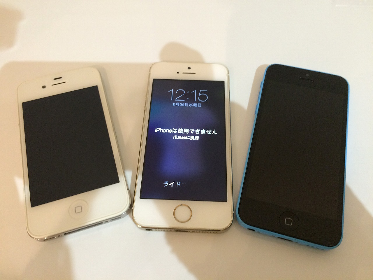 6f3dc8b73 このiPhoneは使用できません!?バックアップの方法~東林間からお越しの ...