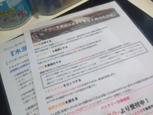蜀咏悄 2016-04-17 15 17 44