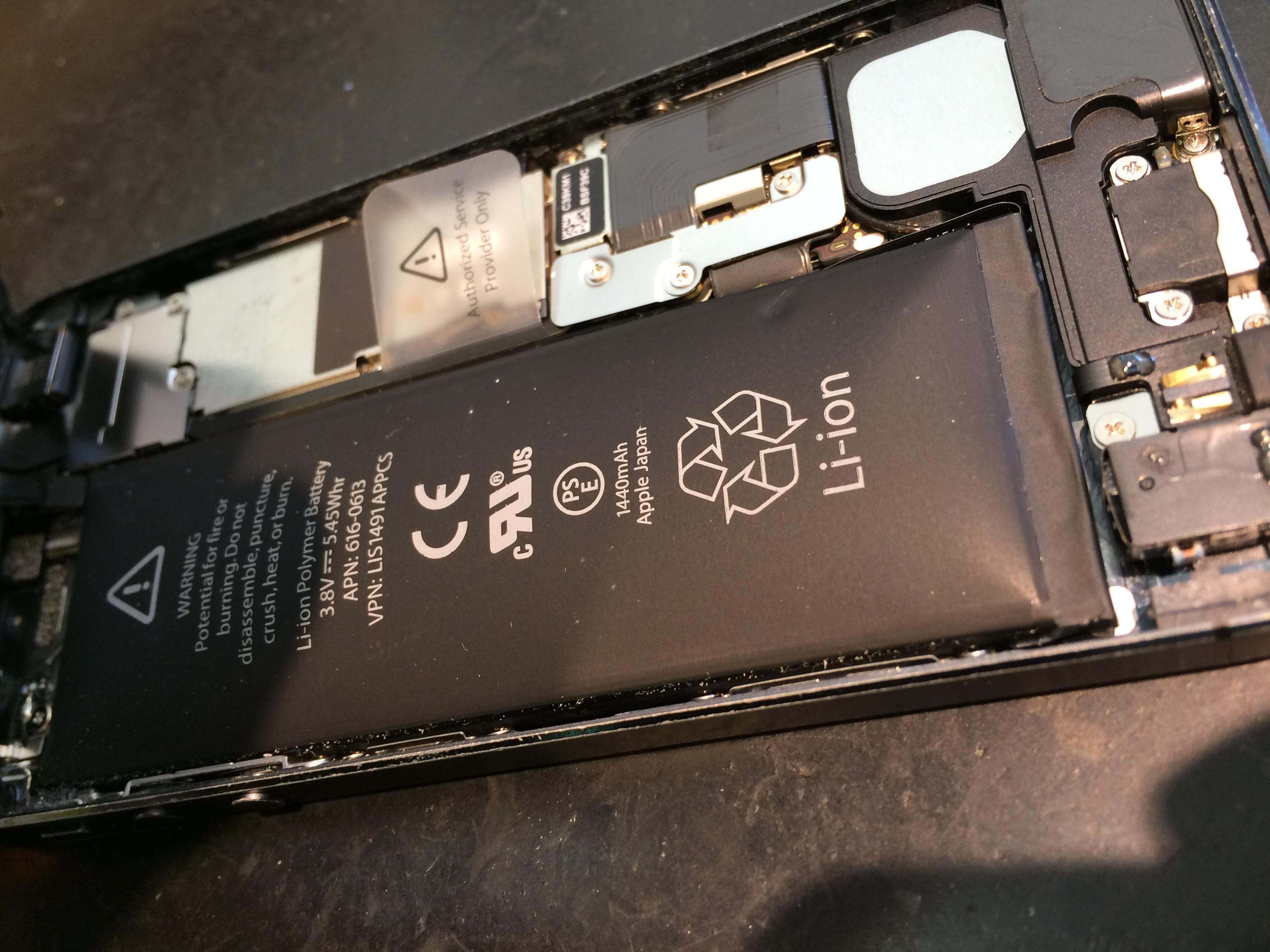 c050ae718bc これが「修理」の全貌!!あなたに教えちゃいます。 | iphone修理の ...