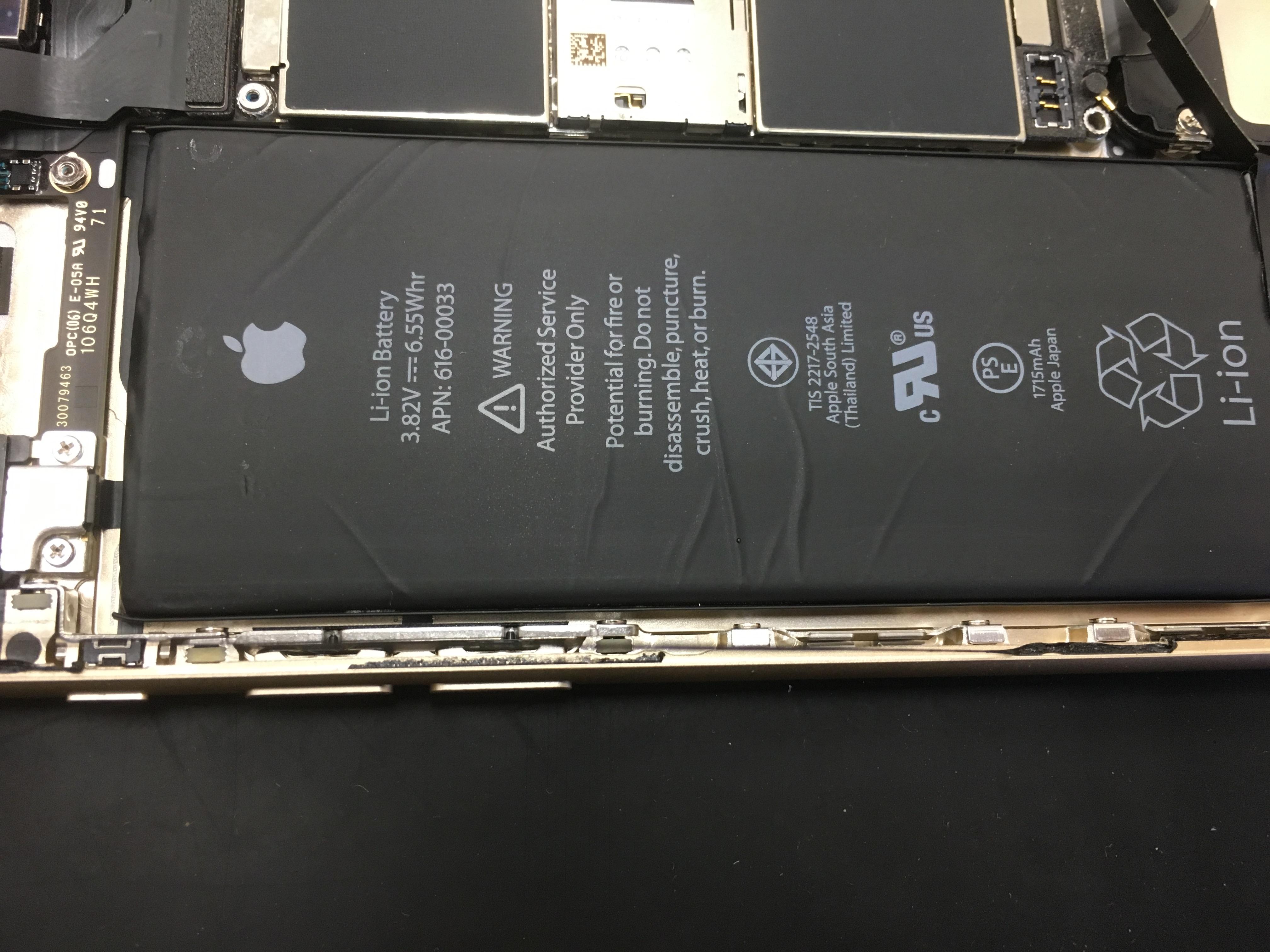 その修理、本当に大丈夫!?正規代理店でも危険があるかも…!? | iphone
