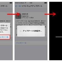 how-to-update-ios-via-wifi2