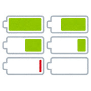 thumbnail_battery_mark
